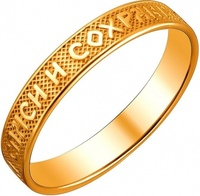 Esthete ring save and save from silver with gilding