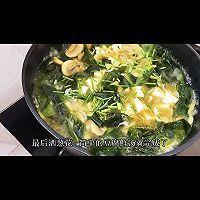 """#美食说出""""新年好""""#三鲜豆腐汤这样做,简直鲜到没朋友的做法图解17"""