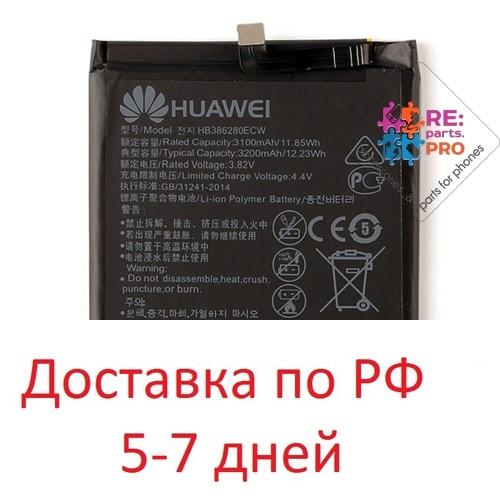 Battery Huawei Honor 9/hb386280ecw/Honor 9 Premium/P10