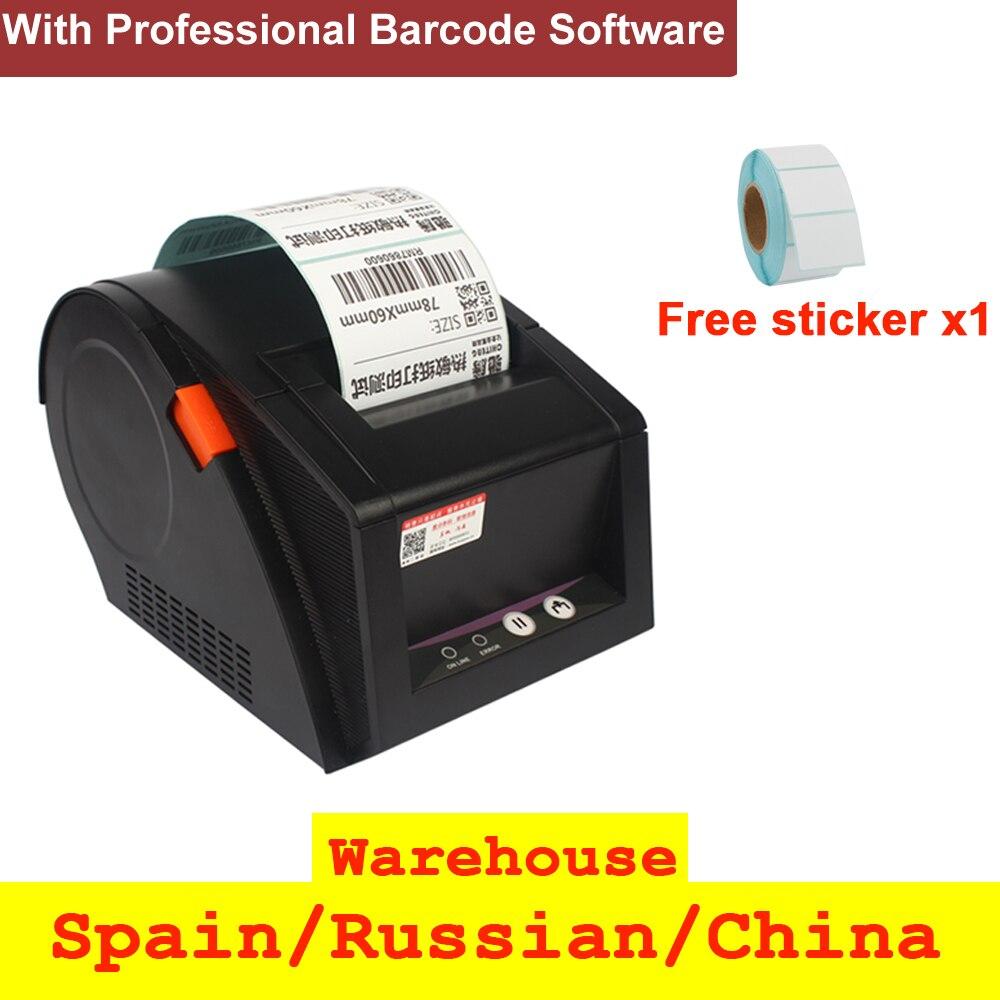 Met Professionele Barcode Software 3 inch Thermische Barcode Printer Label Printer geen inkt nodig 20mm tot 80mm-in Printers van Computer & Kantoor op AliExpress - 11.11_Dubbel 11Vrijgezellendag 1