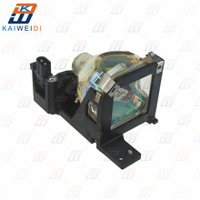 מקרן מנורות V13H010L25 החלפת הנורה עבור Epson EMP S1/EMP TW10/בית 10/PowerLite S1 משלוח חינם