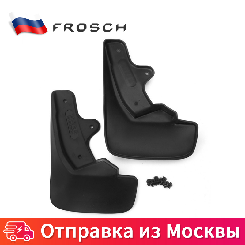 Mud Flaps Splash Guard Fender rear mud flaps splash guards car Car Mud Flaps Splash Guard Fender For PEUGEOT Boxer 2006-> (without extender арок), (standard) 2 pcs mud flaps rear mud flaps splash guards car car mud flaps splash guard fender for opel astra h 2007 сед standard