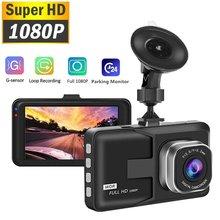 3 Cal kamera na deskę rozdzielczą wideorejestrator samochodowy wideorejestrator HD 1080P nagrywanie cyklu noktowizor szeroki kąt rejestrator jazdy Dashcam wideo rejestrator