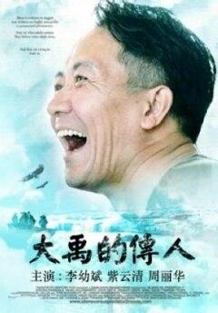 <岳风柳萱小说免费阅读