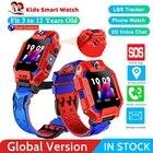 kids Smart watch chi...