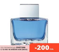Парфюм Antonio Banderas Blue Seduction Man туалетная вода 100 мл