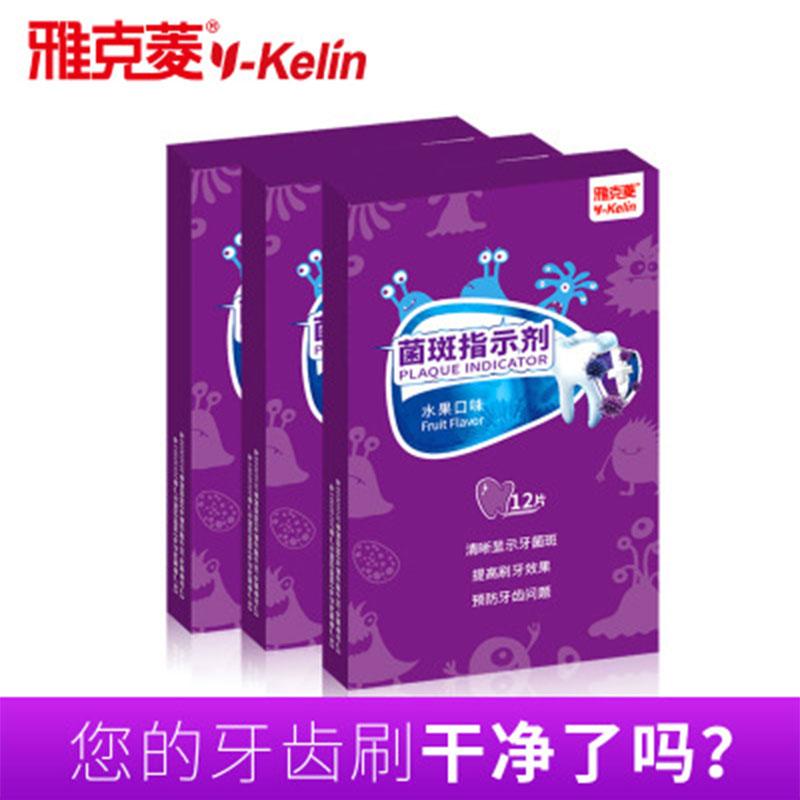 12pcs/1 Box Dental Plaque Disclosing Tablet 12 Tabs Teeth Plaque Disclose Dental Plaque Indicator Bacterial Plaque