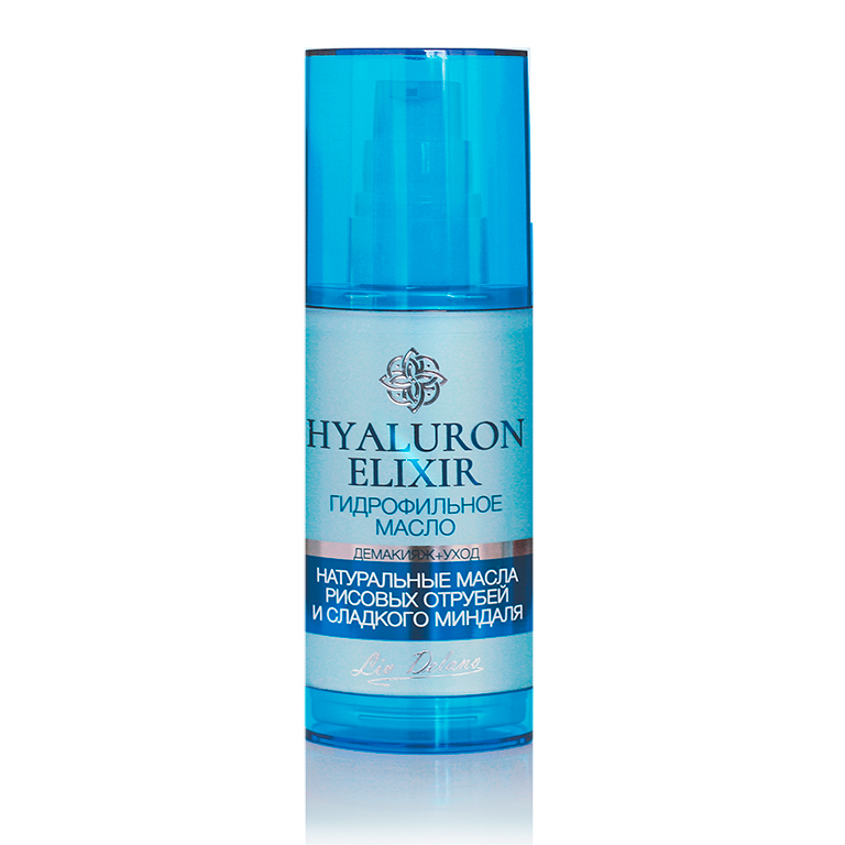 Hydrophilic Oil, Hyaluron Elixir Series Hydrophilic Oil Makeup Remover Refreshing Moisturizing Liquid Water Gentle Eye Lip Face Make-Up Remover Deep Cleansing Hydrophilic Oil