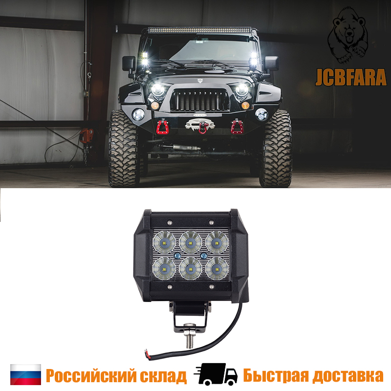 18 W LED Headlight OFF ROAD For Auto Truck Motobike Quadbike Boat Waterproof 4x4 UAZ NIVA Tractor Trailer SUV Hight/low Beam