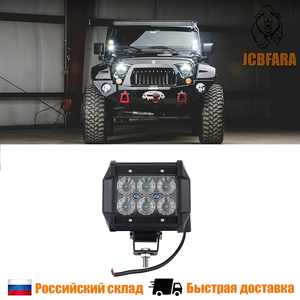 Image 1 - 18 W LED headlight OFF ROAD for auto truck motobike quadbike boat waterproof 4x4 UAZ NIVA tractor trailer SUV hight/low beam