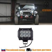 18 W LED פנס מכביש משאית motobike quadbike סירה עמיד למים 4x4 UAZ ניבה טרקטור קרוואן SUV גובה/נמוך beam