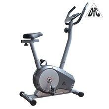 Велотренажер Model Grey 7