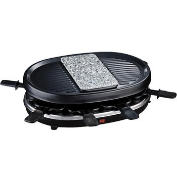 H. koenig RP80 Raclette 8 People, iron machine with built house Natural, Grill 900 W, Raclette Electric to Cook, steel Stainless