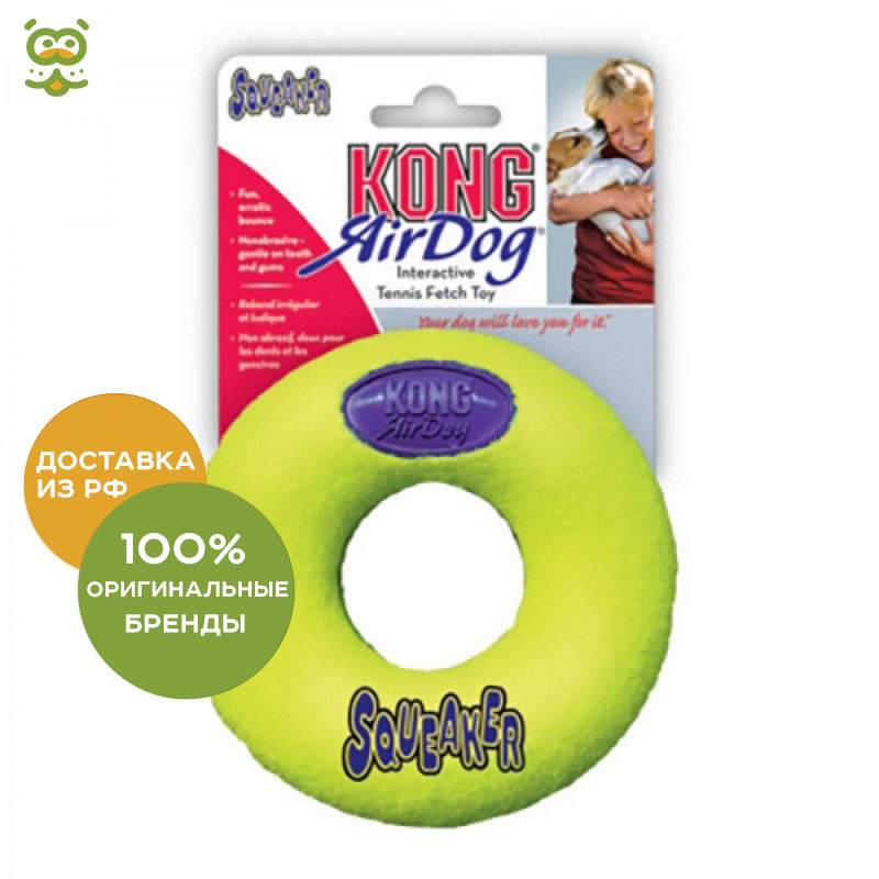 KONG toy for dogs Air Ring average 12 cm