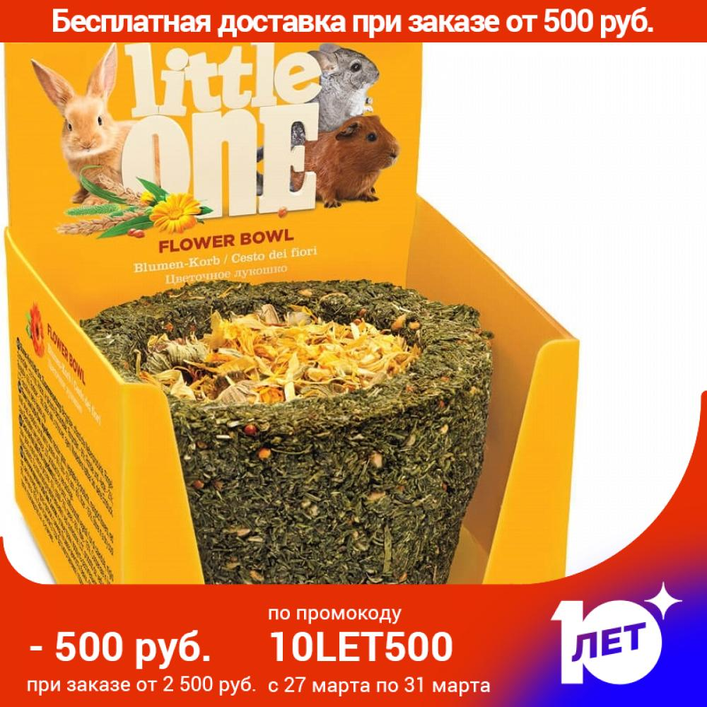 Little One Flower Flower Treat For Rodents (140)