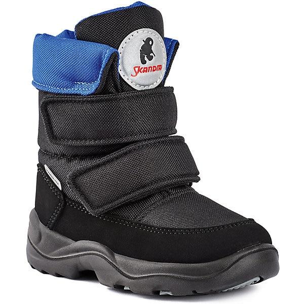 Boots Skandia Trolley