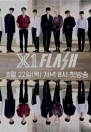 X1 FLASH