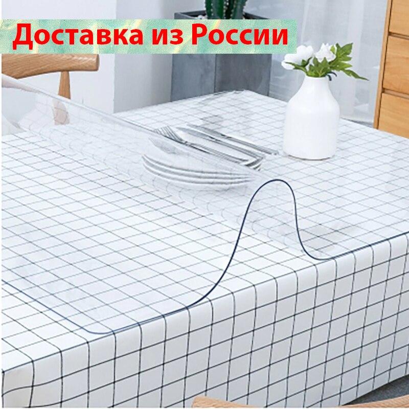 Table Cloth Silicone, Table Cloth Soft Glass PVC Table Cloth, Transparent Table Cloth Waterproof PVC Table Cloth 1.2mm, маслостойкая