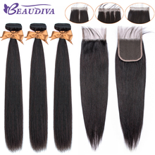 BEAUDIVA Human Hair Bundles With Closure Natural Color Brazilian Straight Weave