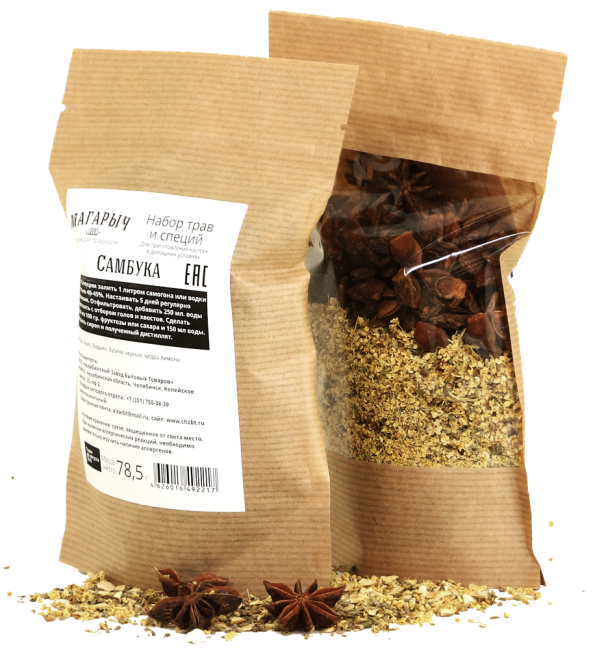 A Set Of Herbs And Spices магарыч Самбука Tincture Brew Distillate Vodka Home Alcohol