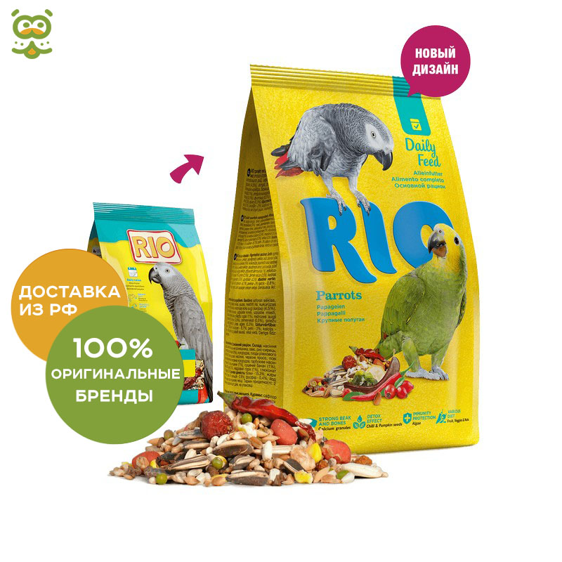 купить RIO Food for large parrots, Злаковое assorted, 500g. дешево