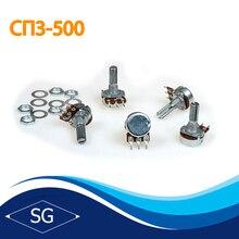 Резисторы переменные СП3-500