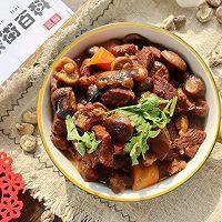干香菇炖牛肉❤️肉质软烂❗️菌香十足!宴客菜年夜饭的做法图解15