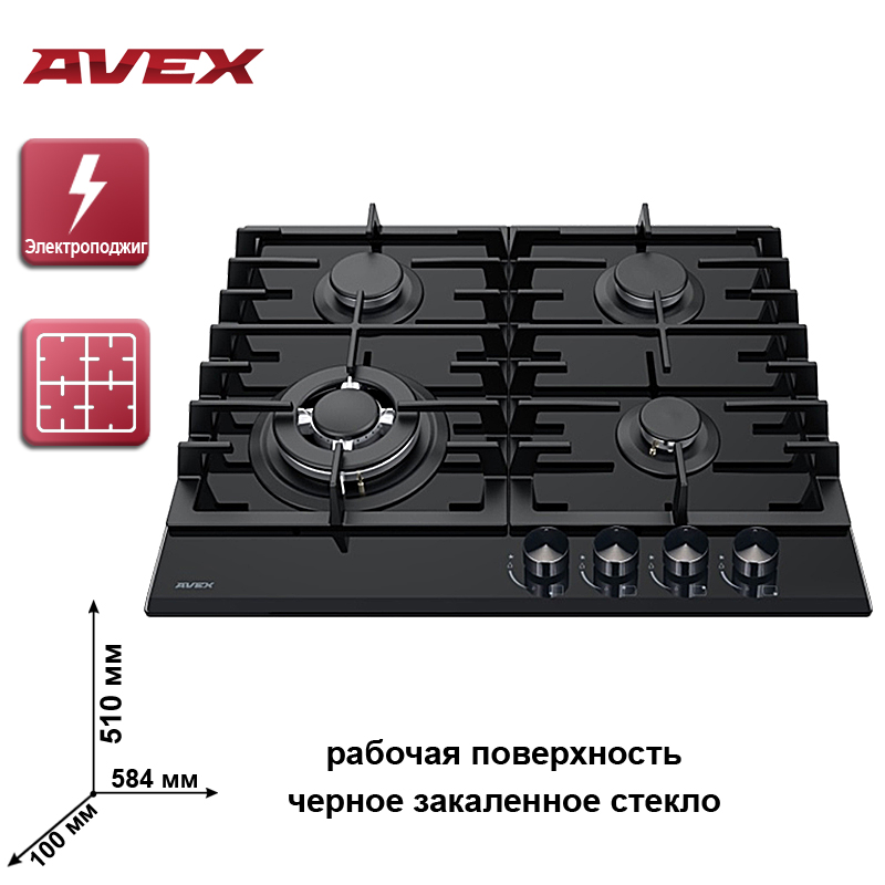 Built In Hob Gas On Glass With Cast Iron Grilles AVEX HM 6042 B Home Appliances Major Appliances Gas Cooking Surface Hob Cookers