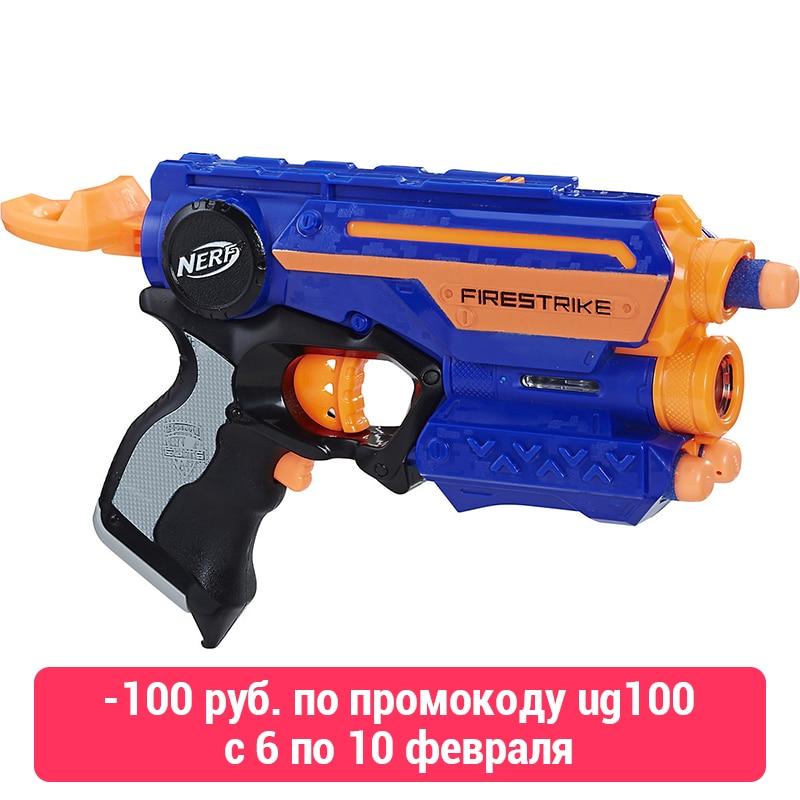 HASBRO jouet épées 2624496 garçons arme épée nerf blaster blaster jouets jeu jouer garçon plein air amusant sport MTpromo