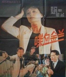 <翁与小莹最新第九部