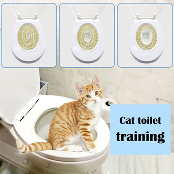 Portable Cat Toilet Training Device Pet Cat Puppy Toilet Seat Pad  Professional Trainer Indoor Cleaning Products Plastic Tool