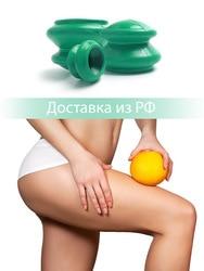 Массажные банки для вакуумного массажа - антицеллюлитные - из антиаллергенной резины 4 шт
