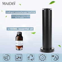 Колонка коммерческий/домашний Ароматизатор воздуха машина Арома