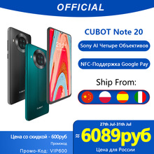 Cubot Note 20 celular OTG Android 10