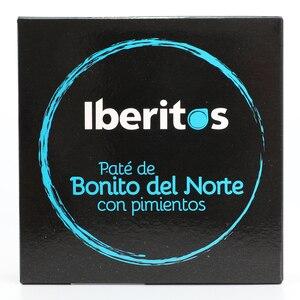IBERITOS-tin 140 г довольно красивый Северный с перцами-складная коробка 140 г L