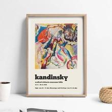 Французский Василий Кандинский художественный холст, картина с абстрактной картиной середины века, современное настенное искусство, карти...