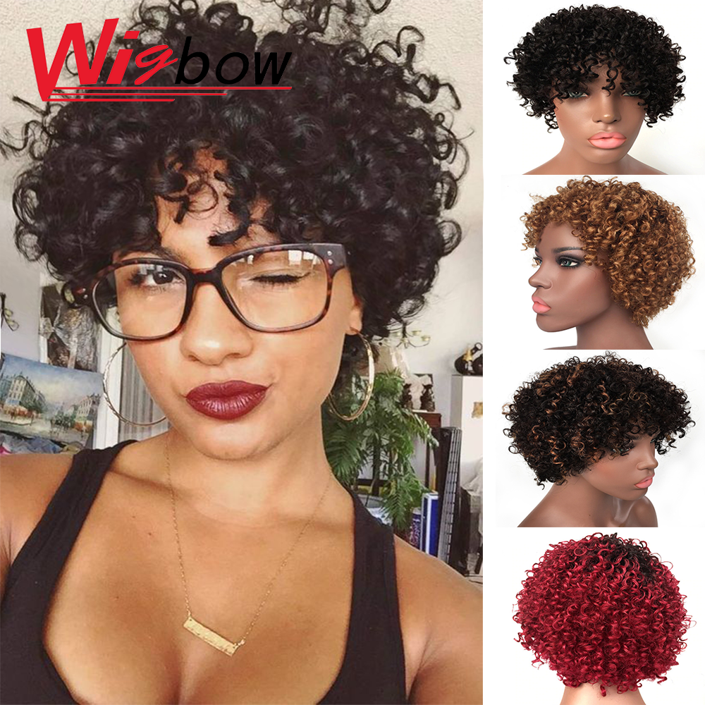 Afro Kinky Curly Wig Natural Human Hair Wigs With Bangs Red Wig For Black Women Highlight Wig Machine Made Remy Human Hair Wigs
