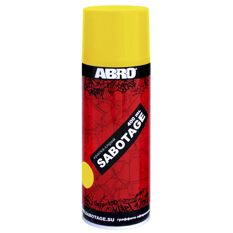 Paint spray sabotage 41 ...