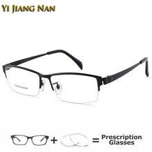 Очки большого размера 145 мм мужские очки с широкой оправой