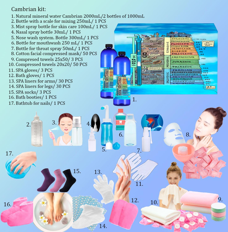 Cambrian Набор для ухода за кожей Домашние спа процедуры Минеральная вода с высоким содержанием минералов и солей