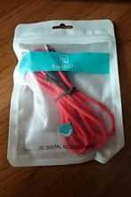 The cord is cool, I think to order more, I came quickly in two weeks.