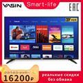 TV 4к 40 E8000 40PL12TC HD TV YASIN 4 K 40 televisión en pulgadas inteligente + TV + Telefunken LG TV