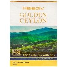 Чай черный HELADIV GC FBOP ELITE TEA WITH TIPS 250 g