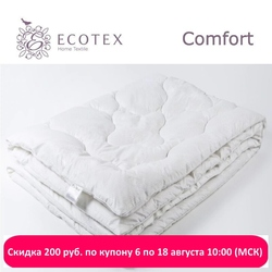 Blanket Bamboo - Comfort collection Comfort. Production company Ecotex(Russia).