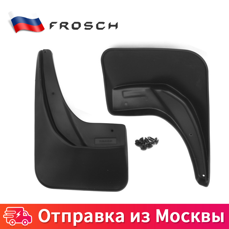 2 PCs For OPEL Zafira 2005-> mV. Rear mud flap guard from splashing Mud Flaps иля Car Mud Flaps Splash Guard цена и фото