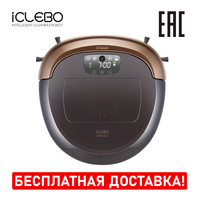 Vacuum cleaner robot iCLEBO Omega Gold YCR M07 10 Yujin Robot White YCR M07 20 Map navigation pet hair home dry wet mopping Auto