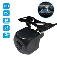 Новинка, объектив рыбий глаз, Автомобильная камера заднего/Переднего Вида, HD, звездный свет, ночное видение, камера заднего вида, набор, 170 градусов для транспорта, парковочная резервная камера