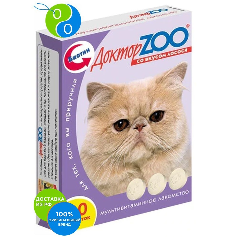 Dr. Zoo Vitamins tasteful salmon for cats 90 Table,vitamins for animals vitamins for cats, vitamins for cats, vitamins for cats, vitamins for dogs, vitamins for the little wife, Dr. zoo, Dr. 300, Dr. zoo, Dr. Aibolit 199 zoo animals