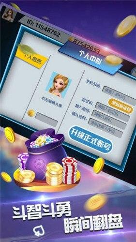 柳州麻将二维码app下载