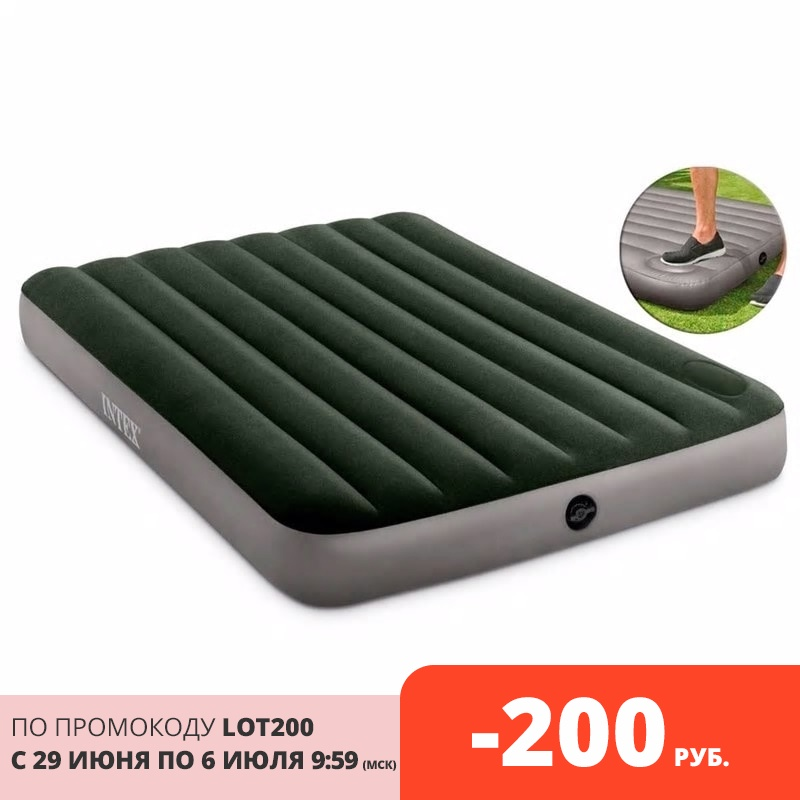 inflatable-mattress-bed-for-home-or-tourism-for-swimming-with-pump-for-two